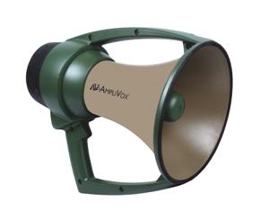 Pro_Marine_Megaphone_hi_res.jpg