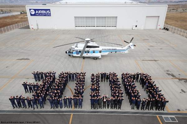 The Japan Coast Guard ordered five H225 helicopters by March 2015. Image: copyright Airbus Helicopters Japan Chikako HIRANO.