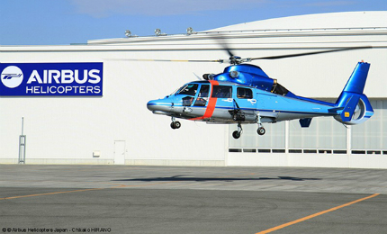 The AS365 N3+ Dauphin twin-engine helicopter is manufactured by Airbus Helicopters.