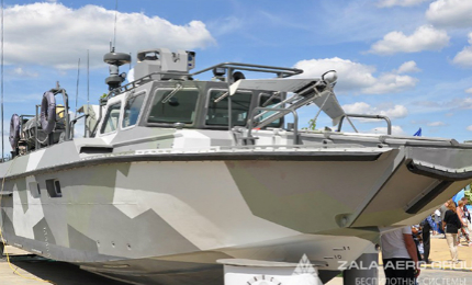 The ZALA 421-16EM UAV's launch capability from a BK-16 high-speed landing craft was demonstrated during the Army 2015 International Military Technical Forum.